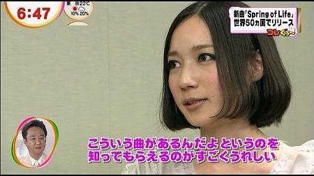 f:id:da-i-su-ki:20120516015811j:image