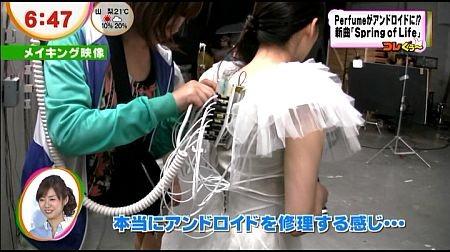 f:id:da-i-su-ki:20120516015814j:image