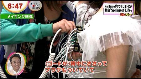 f:id:da-i-su-ki:20120516015815j:image