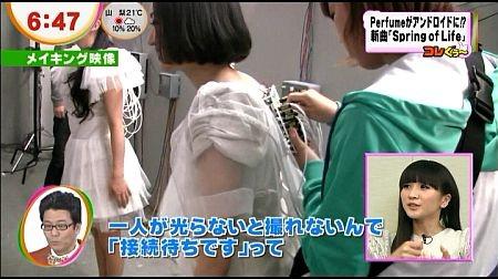 f:id:da-i-su-ki:20120516015816j:image