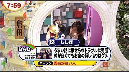 f:id:da-i-su-ki:20120516020111j:image