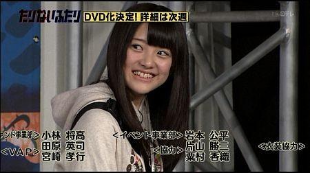 f:id:da-i-su-ki:20120516021034j:image
