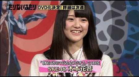f:id:da-i-su-ki:20120516021035j:image