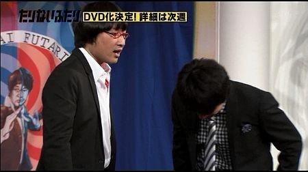 f:id:da-i-su-ki:20120516021341j:image