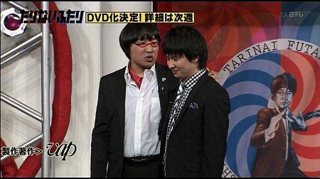 f:id:da-i-su-ki:20120516021342j:image