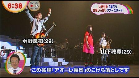 f:id:da-i-su-ki:20120516065651j:image