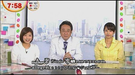 f:id:da-i-su-ki:20120516070124j:image