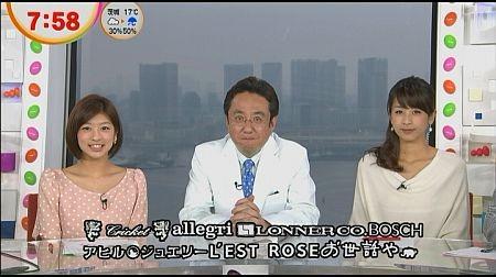 f:id:da-i-su-ki:20120516070533j:image