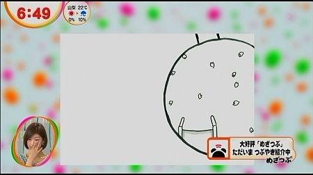 f:id:da-i-su-ki:20120516071413j:image