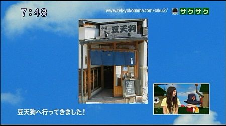 f:id:da-i-su-ki:20120518053231j:image