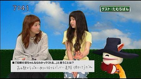 f:id:da-i-su-ki:20120518053234j:image
