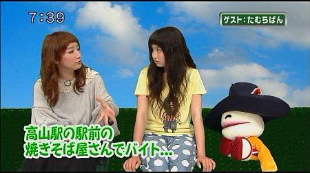 f:id:da-i-su-ki:20120518053237j:image