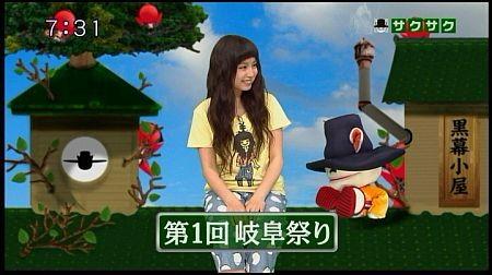f:id:da-i-su-ki:20120518053238j:image