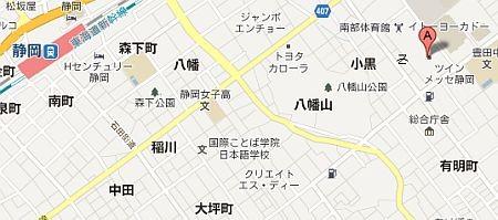 f:id:da-i-su-ki:20120519010314j:image