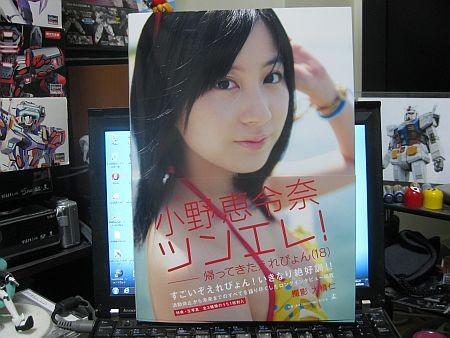 f:id:da-i-su-ki:20120520153326j:image