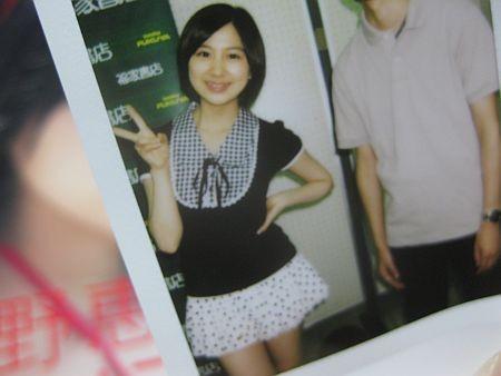 f:id:da-i-su-ki:20120520153807j:image