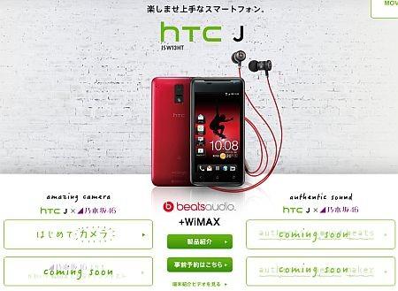 f:id:da-i-su-ki:20120521005040j:image