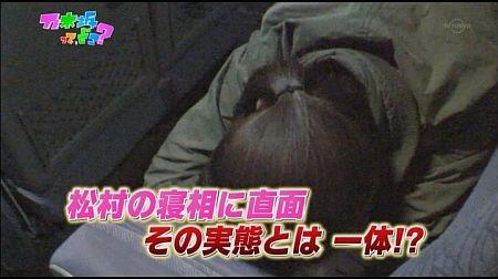 f:id:da-i-su-ki:20120521005315j:image