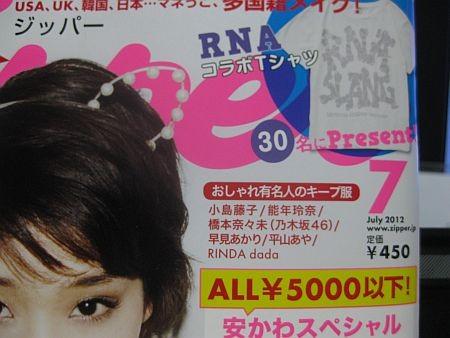 f:id:da-i-su-ki:20120523185925j:image