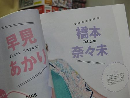 f:id:da-i-su-ki:20120523190131j:image