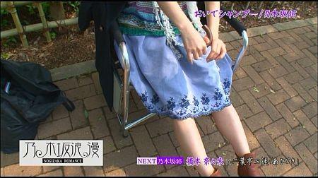 f:id:da-i-su-ki:20120524070026j:image