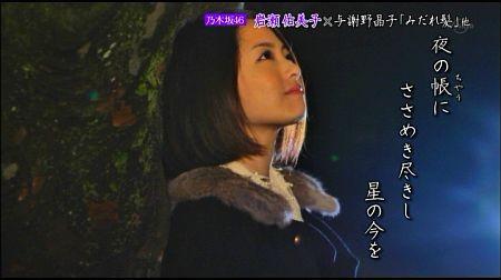f:id:da-i-su-ki:20120524070027j:image