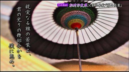 f:id:da-i-su-ki:20120524071755j:image