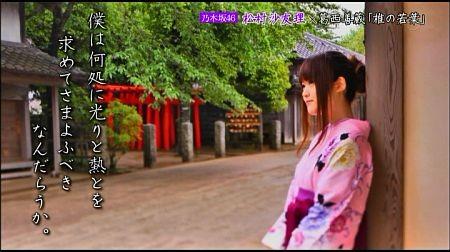 f:id:da-i-su-ki:20120524071756j:image