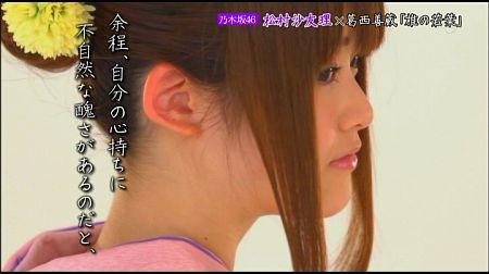 f:id:da-i-su-ki:20120524071757j:image