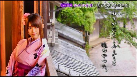 f:id:da-i-su-ki:20120524071758j:image