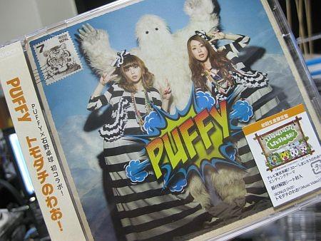 f:id:da-i-su-ki:20120526200144j:image