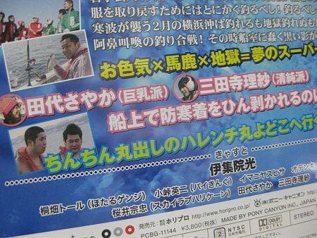 f:id:da-i-su-ki:20120526200249j:image