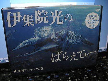 f:id:da-i-su-ki:20120526200343j:image