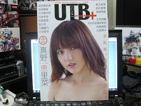 f:id:da-i-su-ki:20120526200601j:image