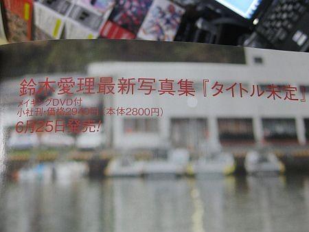 f:id:da-i-su-ki:20120526201840j:image