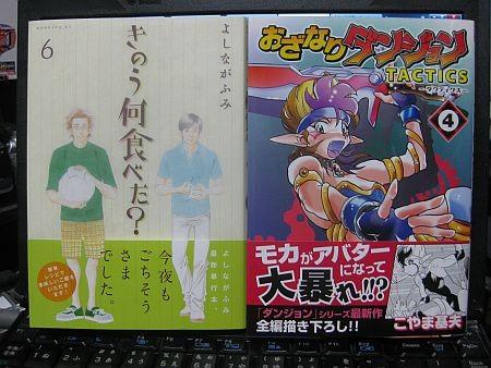f:id:da-i-su-ki:20120526213032j:image