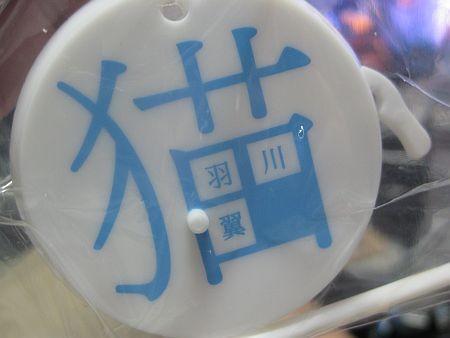 f:id:da-i-su-ki:20120526215015j:image