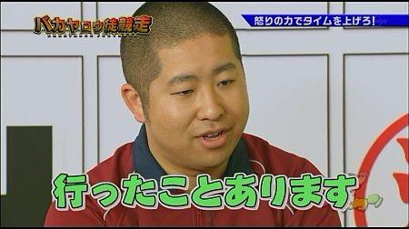 f:id:da-i-su-ki:20120527142129j:image