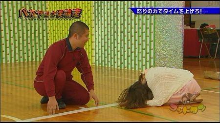 f:id:da-i-su-ki:20120527142130j:image