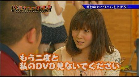 f:id:da-i-su-ki:20120527142131j:image