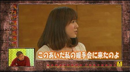 f:id:da-i-su-ki:20120527142133j:image