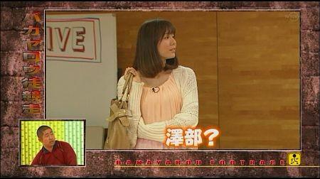 f:id:da-i-su-ki:20120527142135j:image