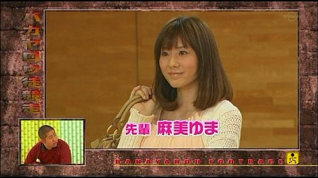 f:id:da-i-su-ki:20120527142137j:image