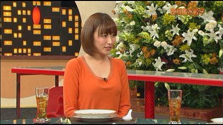 f:id:da-i-su-ki:20120527215712j:image