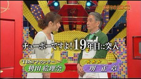 f:id:da-i-su-ki:20120527215956j:image
