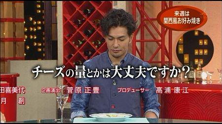 f:id:da-i-su-ki:20120527221020j:image