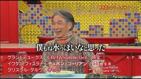 f:id:da-i-su-ki:20120527221021j:image