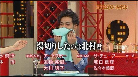 f:id:da-i-su-ki:20120527221022j:image