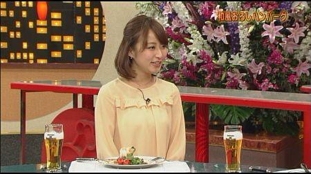 f:id:da-i-su-ki:20120527221448j:image