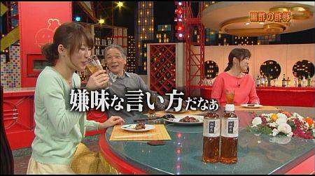 f:id:da-i-su-ki:20120527224145j:image